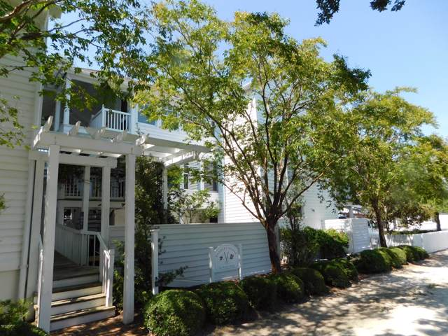 103 Moore Street #7, Beaufort, NC 28516 (MLS #100184225) :: RE/MAX Elite Realty Group