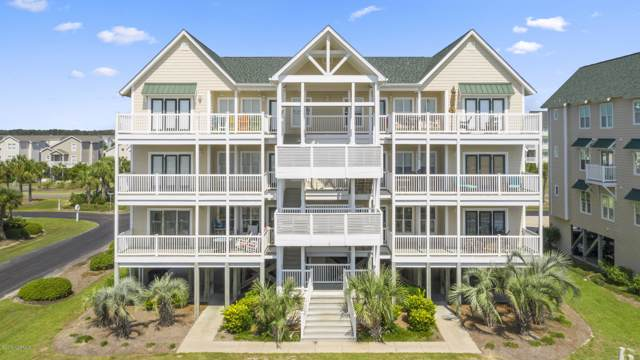 1 Jan Street B, Ocean Isle Beach, NC 28469 (MLS #100184259) :: Coldwell Banker Sea Coast Advantage