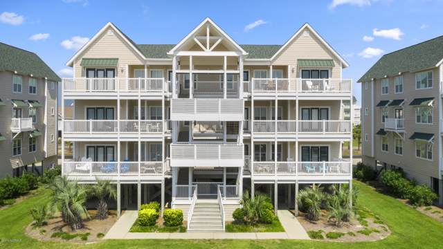 3 Jan Street B, Ocean Isle Beach, NC 28469 (MLS #100184267) :: Coldwell Banker Sea Coast Advantage