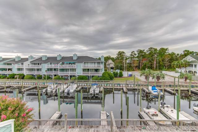 115 Teakwood Drive #905, Carolina Beach, NC 28428 (MLS #100184311) :: The Chris Luther Team