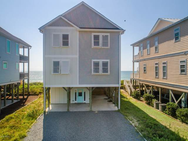 118 N Shore Drive, Surf City, NC 28445 (MLS #100184312) :: The Keith Beatty Team