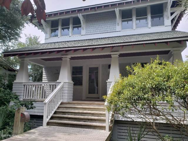 52 Earl Of Craven Court A, Bald Head Island, NC 28461 (MLS #100184316) :: RE/MAX Elite Realty Group