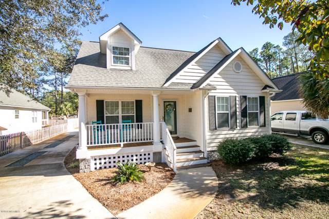 320 NE 40th Street, Oak Island, NC 28465 (MLS #100184440) :: Berkshire Hathaway HomeServices Myrtle Beach Real Estate