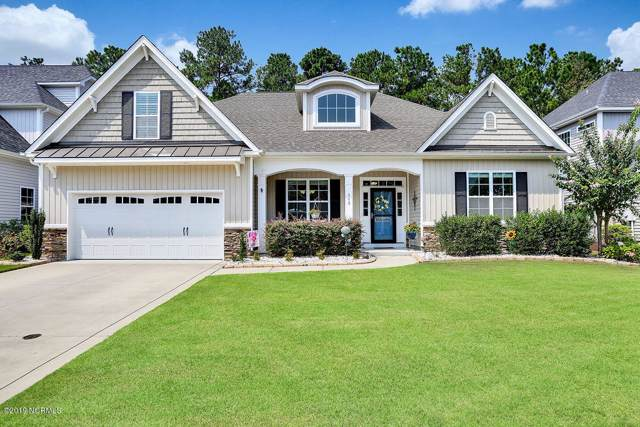 848 Ovates Lane, Wilmington, NC 28409 (MLS #100184451) :: Lynda Haraway Group Real Estate