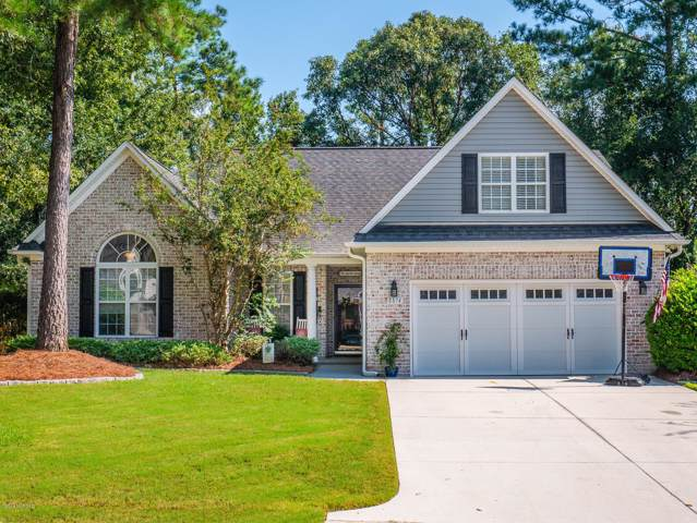 8874 Plantation Landing Drive, Wilmington, NC 28411 (MLS #100184468) :: David Cummings Real Estate Team