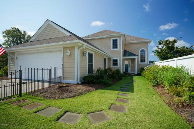 106 Dunstan Lane, Morehead City, NC 28557 (MLS #100184478) :: RE/MAX Essential