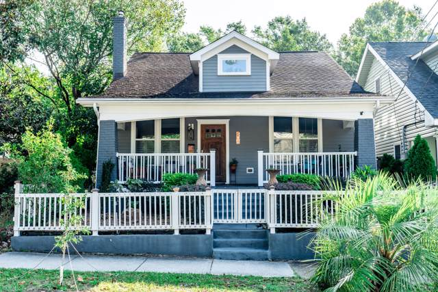 605 S 3rd Street, Wilmington, NC 28401 (MLS #100184524) :: RE/MAX Essential