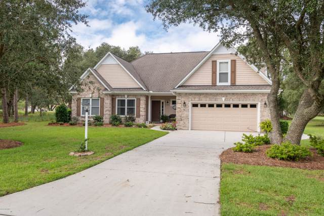 2985 Golf Lake Drive SW, Supply, NC 28462 (MLS #100184625) :: Coldwell Banker Sea Coast Advantage