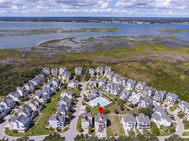 103 Sound Side Drive, Atlantic Beach, NC 28512 (MLS #100184646) :: The Cheek Team