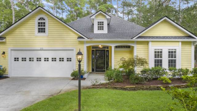 232 Clubhouse Drive SW, Supply, NC 28462 (MLS #100184680) :: Berkshire Hathaway HomeServices Myrtle Beach Real Estate