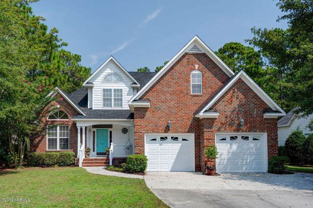 5521 Dunmore Road, Wilmington, NC 28409 (MLS #100184701) :: The Keith Beatty Team