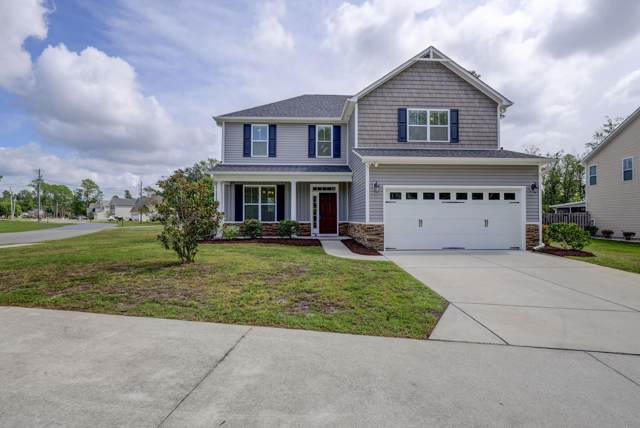 409 Albemarle Road, Wilmington, NC 28405 (MLS #100184725) :: RE/MAX Essential