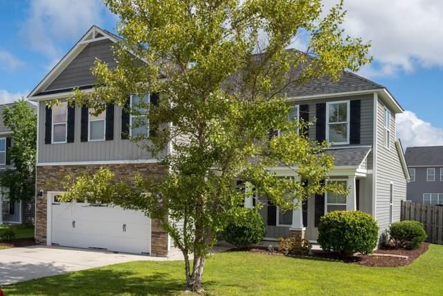 542 Montego Court, Wilmington, NC 28411 (MLS #100184727) :: RE/MAX Essential