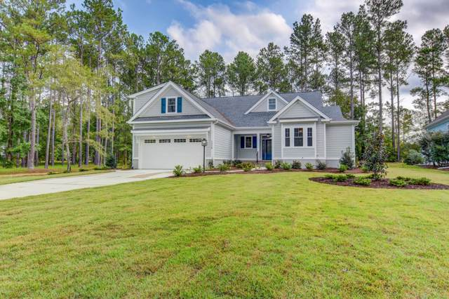 351 Cypress Ridge Drive SE, Bolivia, NC 28422 (MLS #100184895) :: Berkshire Hathaway HomeServices Myrtle Beach Real Estate