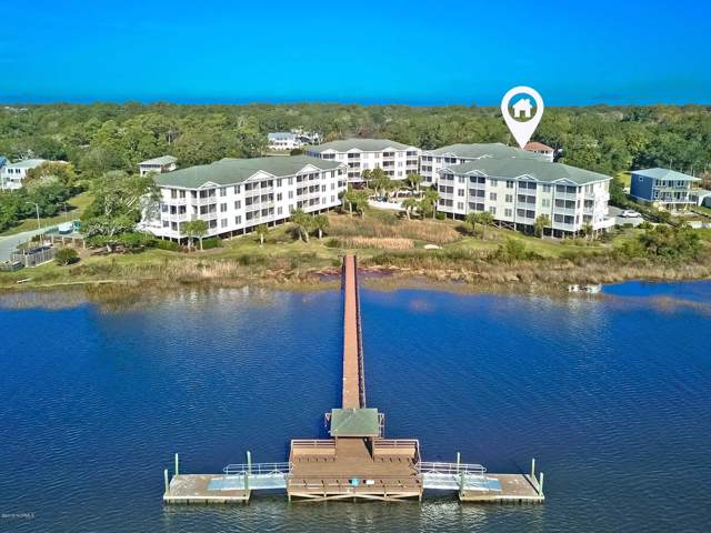 1135 Park Road #3203, Sunset Beach, NC 28468 (MLS #100184913) :: The Keith Beatty Team