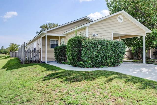 7412 Milan Court, Wilmington, NC 28411 (MLS #100184919) :: The Chris Luther Team