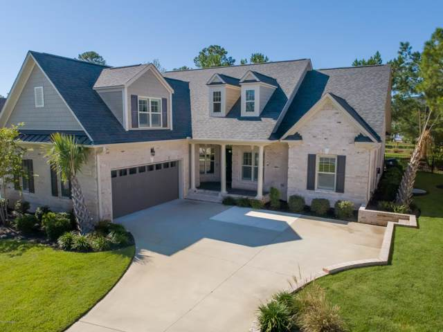 8557 Shady Ridge Court NE, Leland, NC 28451 (MLS #100184947) :: The Keith Beatty Team