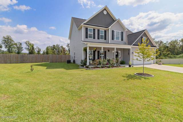 509 Spiro Court, Richlands, NC 28574 (MLS #100184957) :: RE/MAX Elite Realty Group