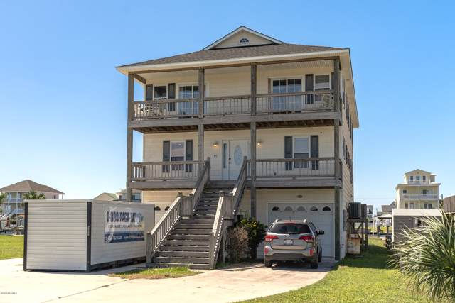 9051 W 9th Street, Surf City, NC 28445 (MLS #100184969) :: The Cheek Team