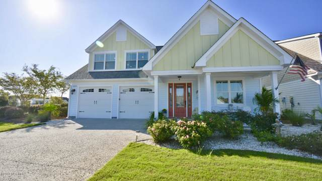 3259 Inland Cove Drive, Southport, NC 28461 (MLS #100185032) :: SC Beach Real Estate