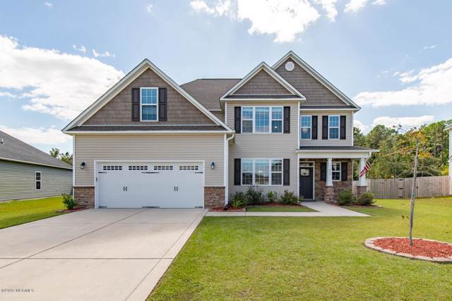 248 Sailor Street, Sneads Ferry, NC 28460 (MLS #100185041) :: The Chris Luther Team