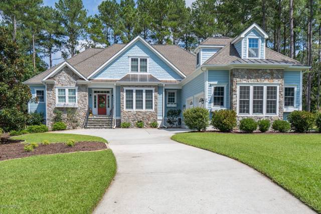 1446 Lone Pine Court SE, Bolivia, NC 28422 (MLS #100185092) :: SC Beach Real Estate