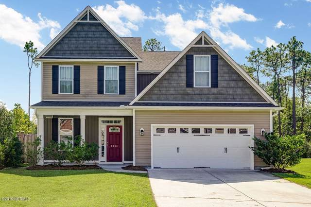 3714 Willowick Park Drive, Wilmington, NC 28409 (MLS #100185094) :: CENTURY 21 Sweyer & Associates