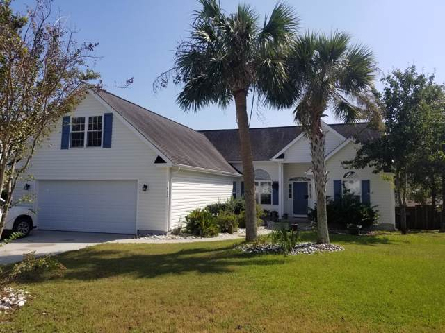 412 Passage Gate Way, Wilmington, NC 28412 (MLS #100185114) :: The Keith Beatty Team