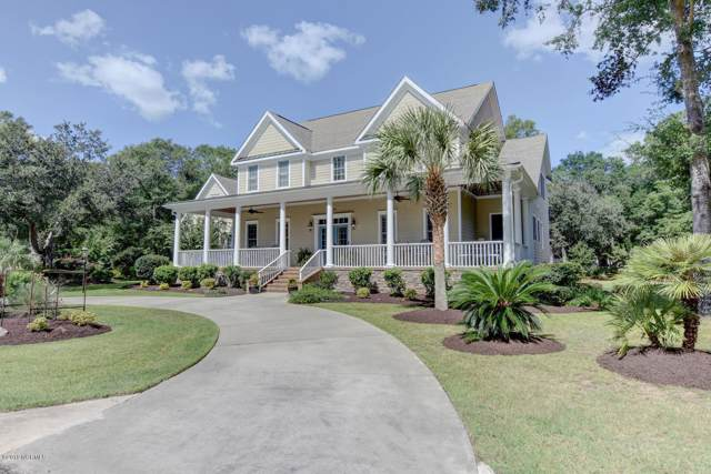 3342 Channelside Drive SW, Supply, NC 28462 (MLS #100185196) :: RE/MAX Elite Realty Group