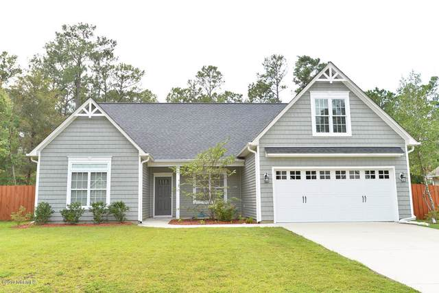 418 N Belvedere Drive, Hampstead, NC 28443 (MLS #100185235) :: The Chris Luther Team
