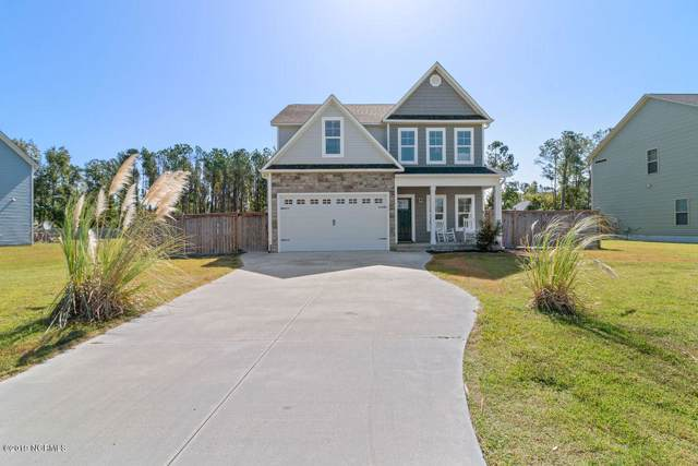 84 Treasure Way, Hampstead, NC 28443 (MLS #100185290) :: Coldwell Banker Sea Coast Advantage