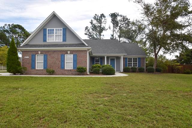 8636 Plantation Landing Drive, Wilmington, NC 28411 (MLS #100185300) :: Coldwell Banker Sea Coast Advantage