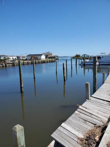 220 Mary Ella Road, Harkers Island, NC 28531 (MLS #100185455) :: The Keith Beatty Team