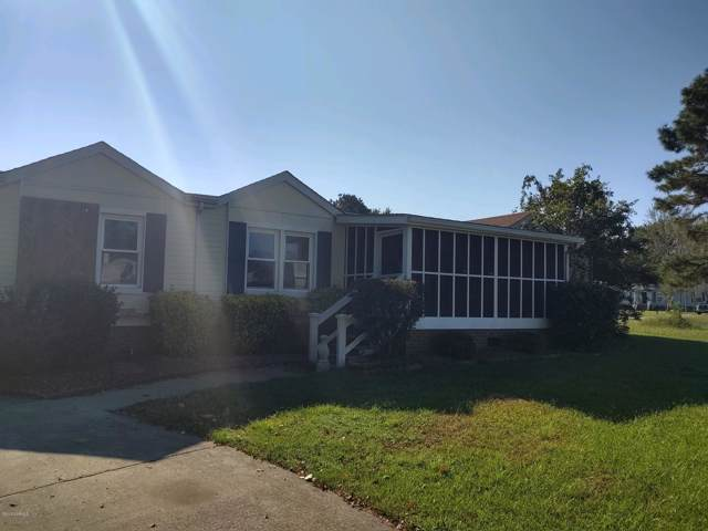 1095 Nautical Lane SW, Carolina Shores, NC 28467 (MLS #100185462) :: Lynda Haraway Group Real Estate