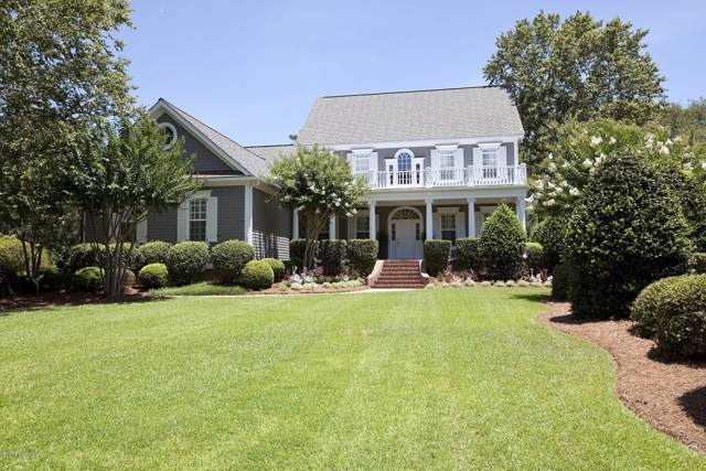 425 Moss Tree Drive, Wilmington, NC 28405 (MLS #100185583) :: RE/MAX Elite Realty Group