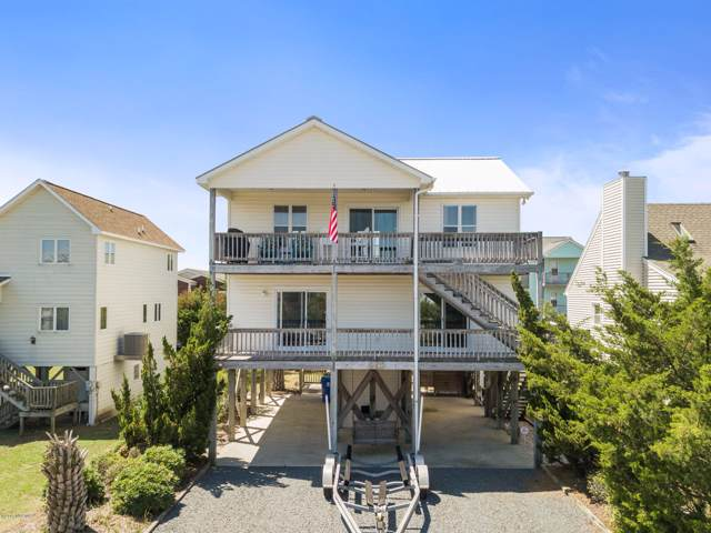207 Gerda Street, Holden Beach, NC 28462 (MLS #100185816) :: The Chris Luther Team