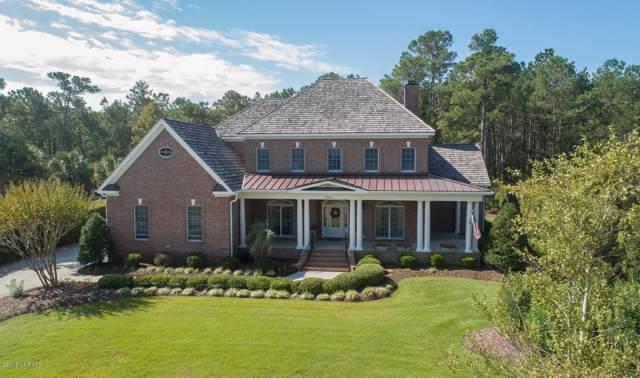 2044 Deer Island Lane, Wilmington, NC 28405 (MLS #100186096) :: Thirty 4 North Properties Group
