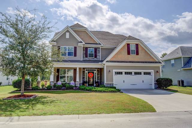 413 Meadowland Circle, Maple Hill, NC 28454 (MLS #100186106) :: Chesson Real Estate Group