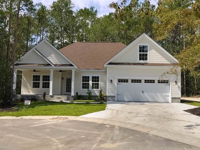 687 Hadley Court SE, Bolivia, NC 28422 (MLS #100186260) :: RE/MAX Elite Realty Group