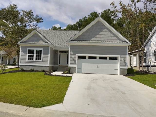 693 Hadley Court SE, Bolivia, NC 28422 (MLS #100186261) :: RE/MAX Elite Realty Group