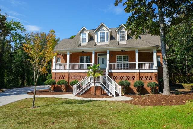 7502 Jonquil Court, Wilmington, NC 28409 (MLS #100187111) :: Vance Young and Associates