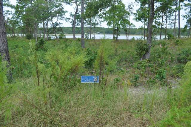 2021 Marsh Acres Court, Supply, NC 28462 (MLS #100187378) :: SC Beach Real Estate