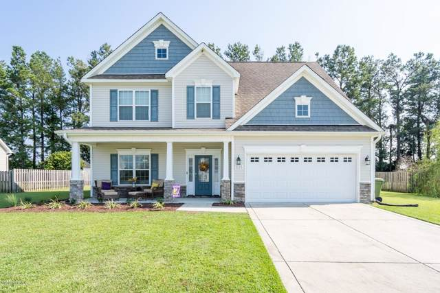 225 Maidstone Drive, Richlands, NC 28574 (MLS #100187393) :: The Keith Beatty Team