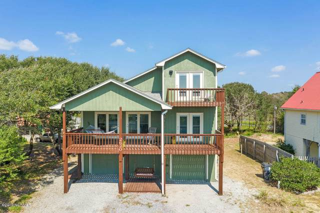 2620 E Pelican Drive, Oak Island, NC 28465 (MLS #100187401) :: Donna & Team New Bern