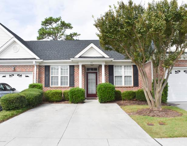 5006 Carleton Drive #71, Wilmington, NC 28403 (MLS #100187533) :: The Keith Beatty Team