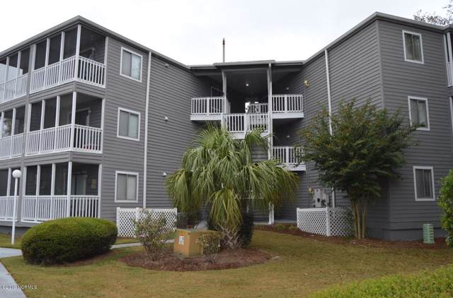 10172 Beach Drive SW #103, Calabash, NC 28467 (MLS #100187547) :: RE/MAX Essential