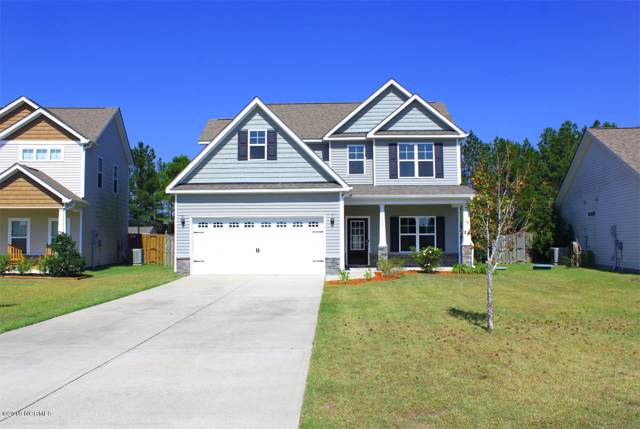 112 Sawgrass Drive, Maple Hill, NC 28454 (MLS #100187660) :: Chesson Real Estate Group