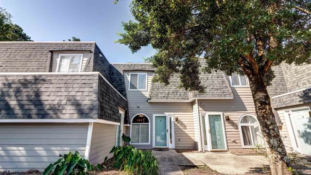 6328 Wrightsville Avenue #5, Wilmington, NC 28403 (MLS #100187764) :: The Keith Beatty Team