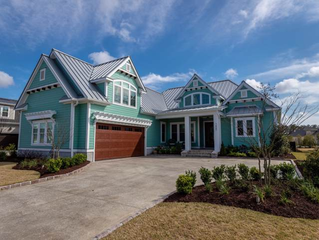 1427 Cape Fear National Drive, Leland, NC 28451 (MLS #100188066) :: The Chris Luther Team