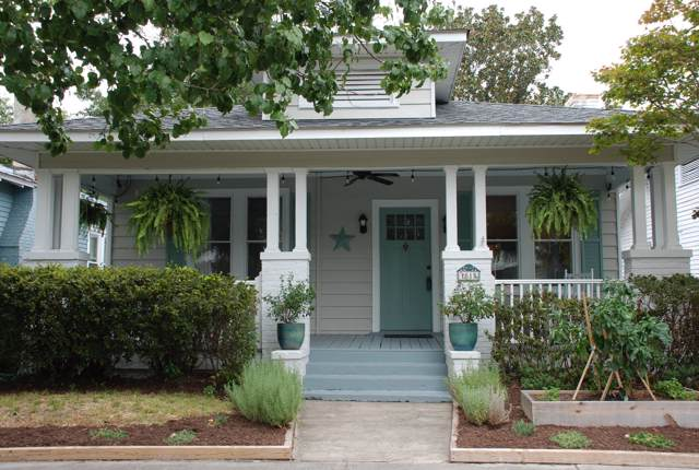 1815 Perry Avenue, Wilmington, NC 28403 (MLS #100188212) :: The Keith Beatty Team